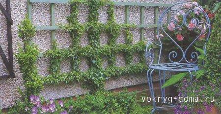 Садовые решетки как акцент в формальном саде